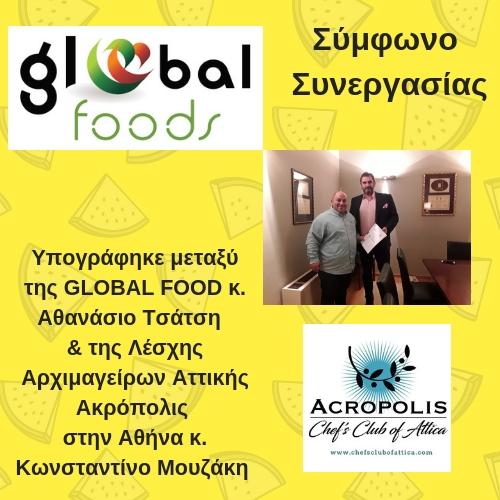 ΣΥΜΦΩΝΟ ΣΥΝΕΡΓΑΣΙΑΣ ΤΗΣ GLOBAL FOODS ΚΑΙ ΤΗΣ ΛΕΣΧΗΣ ΑΡΧΙΜΑΓΕΙΡΩΝ ΑΤΤΙΚΗΣ ΑΚΡΟΠΟΛΙΣ